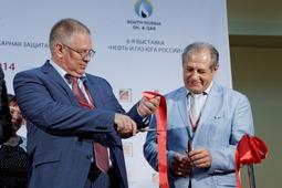 «Нефть и газ Юга России» 2014